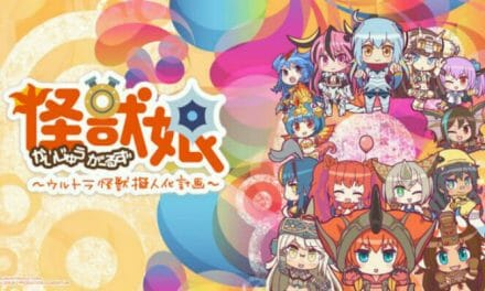 "Crunchyroll Adds ""Kaiju Girls"" Season 2 To Winter 2018 Simulcasts"