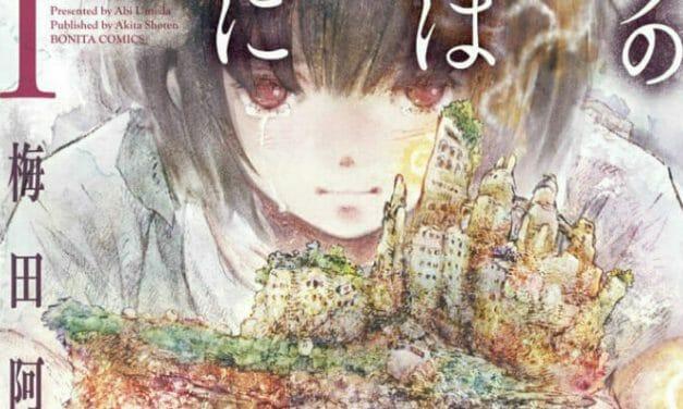 """Abi Umeda's """"Kujira no Kora wa Sajō ni Utau"""" Manga Gets Anime Adaptation"""