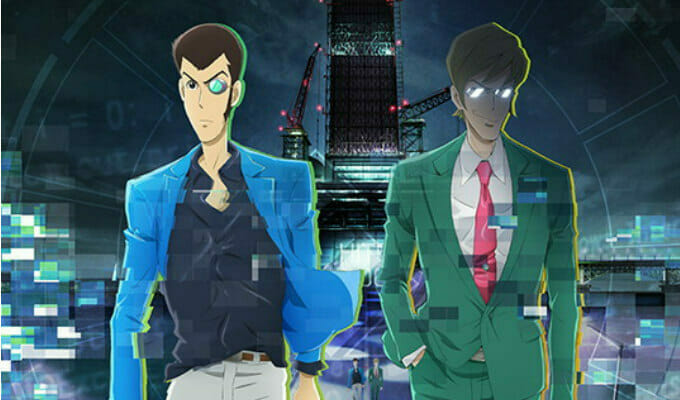 Lupin the Third Part 5 Gets First Staff & Visual; April 2018 Premiere Also