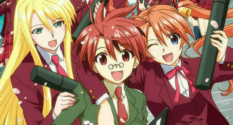 HIDIVE to Stream Negima! & Negima?! Anime Starting in September 2018