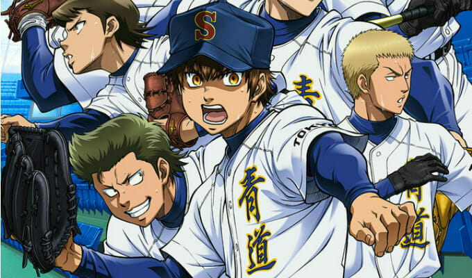 Ace of the Diamond Act II Gets New Visual, Theme Songs, April 2019 Premiere