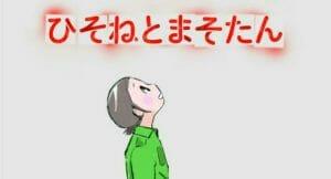 Dragon Pilots and Monster Kings, Anime Herald Talks With Shinji Higuchi
