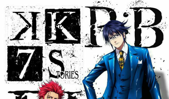 Visual for First K: Seven Stories Movie Hits the Web, Staff & Crew Also