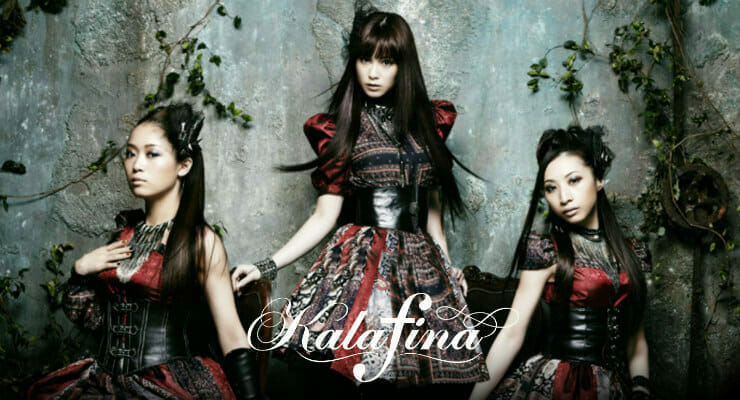 Member of Vocal Unit Kalafina Leaving the Group in Spring 2018 (Updated)