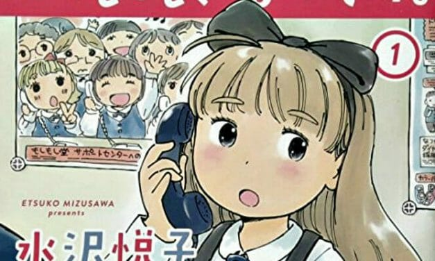 """Hello, This is Terumi."" Manga Gets Anime Adaptation"
