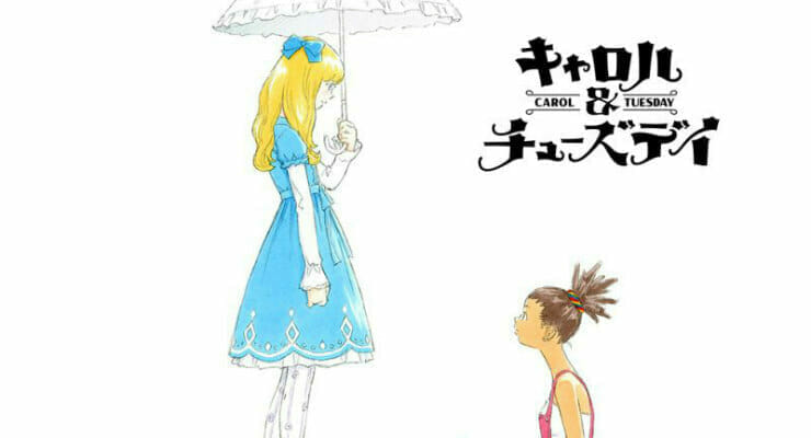Carole & Tuesday Anime Gets New Visual, Trailer, & Main Voice Cast