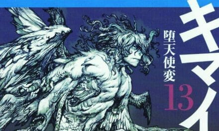 Baku Yumemakura's Chimera Novels Get Anime Film From Mamoru Oshii