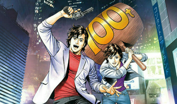 City Hunter: Shinjuku Private Eyes Team to Attend Anime Boston 2019