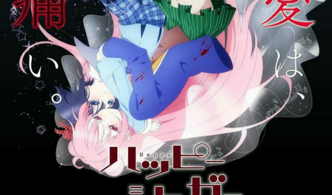 Happy Sugar Life Anime Gets New Visual, Cast Member, Theme Song Details