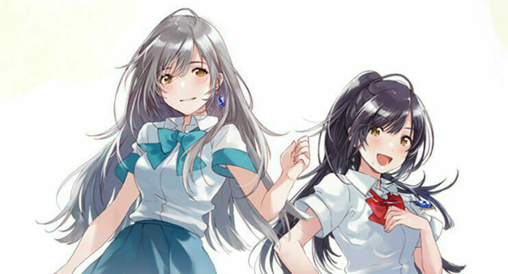 Iroduku Sekai No Asukara Anime to Stream on Amazon