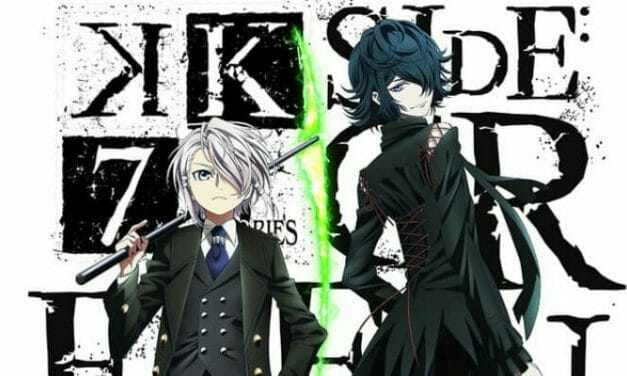 Trailers for K: Seven Stories' First 3 Films Hit the Web