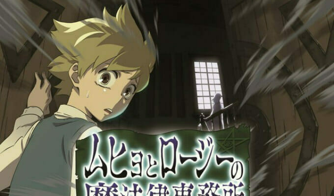 """Muhyo & Roji's Bureau of Supernatural Investigation"" Anime Gets New Trailer & Visual"