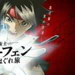 2020 Orphen Anime Gets New Theme Song Details