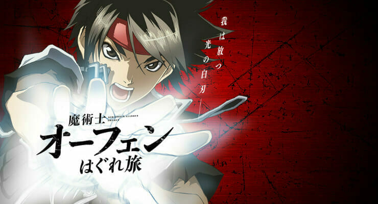 New Promotional Video Released for Orphen Reboot TV Anime