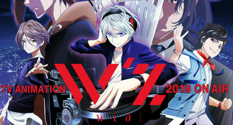 """GoHands & Frontier Works Collaborate on """"W'z"""" Anime Project for 2019"""