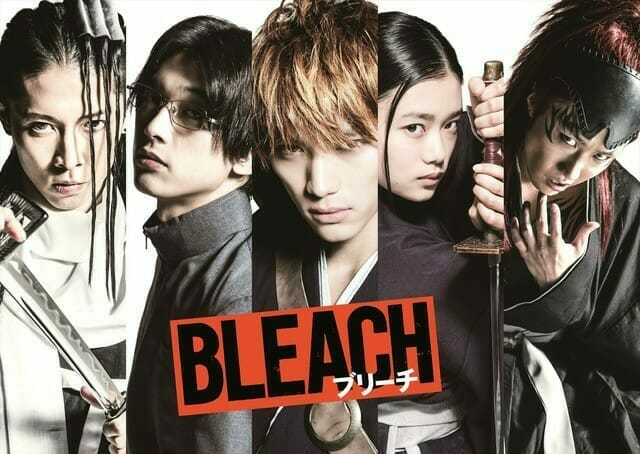 Live-Action Bleach Movie Features Byakuya Kuchiki, 2 More in New Character Promos