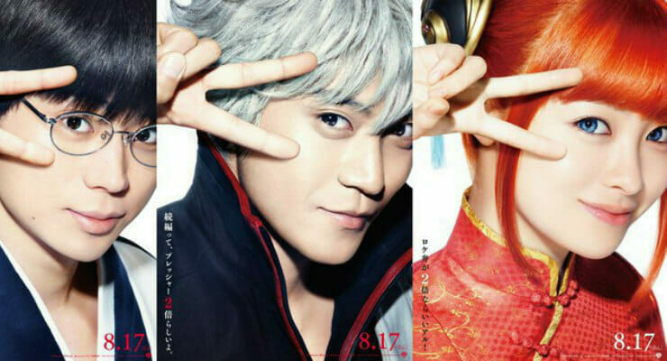 "Gintama 2 Live-Action Movie gets ""Behind the Scenes"" Feature"
