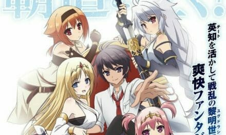 """Master of Ragnarok & Blesser of Einherjar"" Anime Replaces Linnea's Actor"
