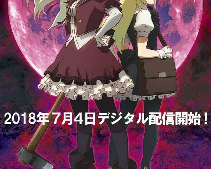Trailer and Key Visual Posted for New Summer Net Anime Calamity of the Zombie Girl