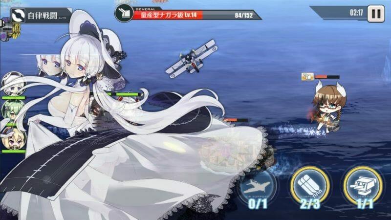 Azur Lane Anime Gets New Key Visual