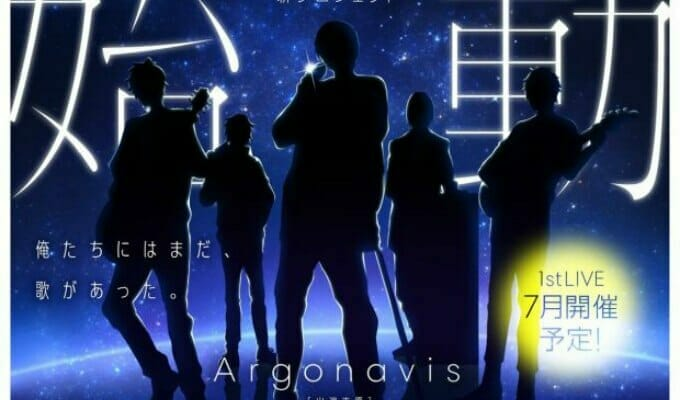 BanG Dream!'s Argonavis Project Gets Anime Adaptation in 2020
