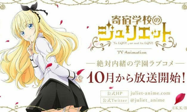 New Cast Member and Character Visual Revealed for Boarding School Juliet