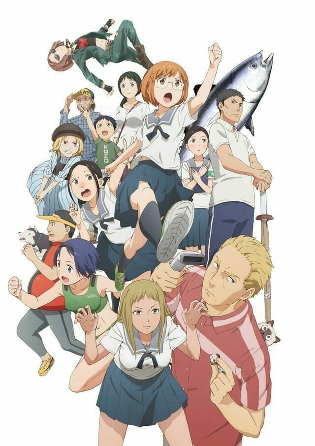 Chio's School Road - Second Key Visual