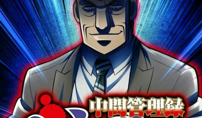 HIDIVE Adds Mr. Tonegawa Middle Management Blues Anime, Plans Dubcast