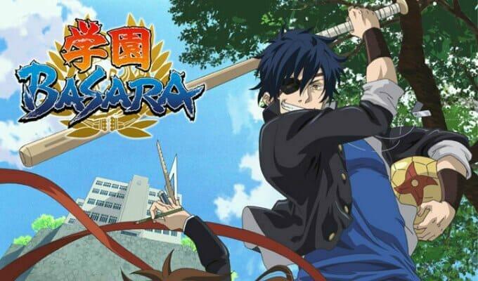 Gakuen Basara Gets Main Cast, & A New Key Visual