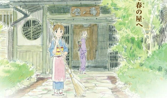 """Okko's Inn"" Anime Movie Gets 90-Second Trailer and Poster Visual"