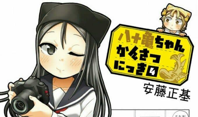 Yatogame-chan Kansatsu Nikki Gets Anime Adaptation