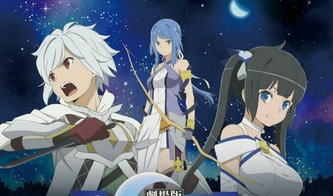 DanMachi Movie Hits North American Theaters in July 2019