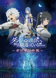 Is It Wrong to Try to Pick Up Girls in a Dungeon?: Arrow of the Orion Key Visual