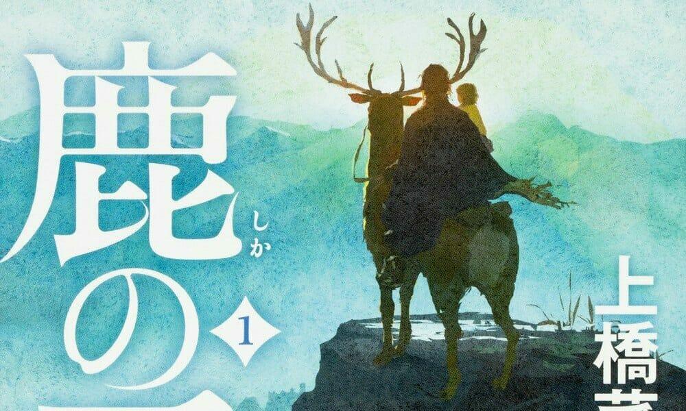Shika No Ou Film Gets Main Staff & New Still