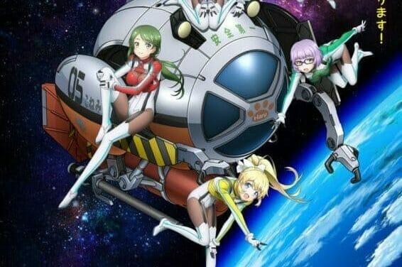 New Trailer & Visual Revealed for Sora to Umi no Aida Anime