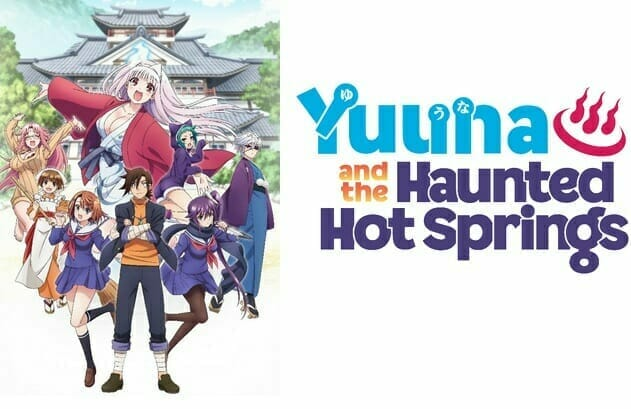 """Crunchyroll Adds """"Yuuna and the Haunted Hot Springs"""" to Summer 2018 Simulcasts"""