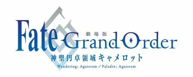 Fate/Grand Order Camelot Films Get Main Staff, Cast, & Visual
