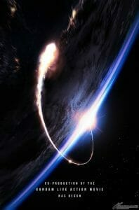 Hollywood Gundam Movie Teaser Visual