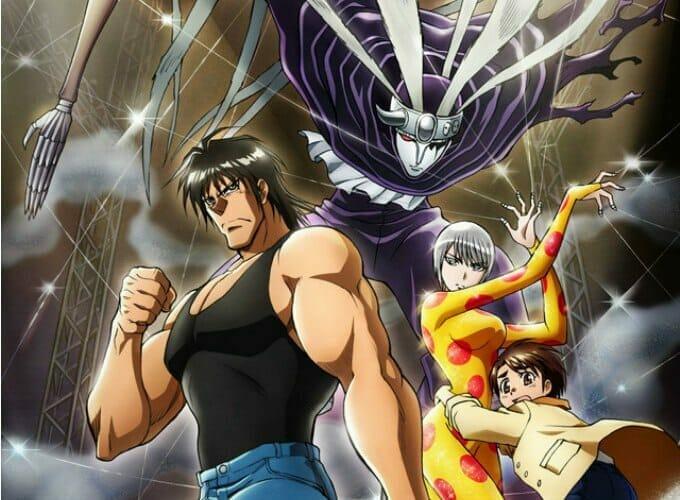 Karakuri Circus Anime Adds Romi Park, 2 More