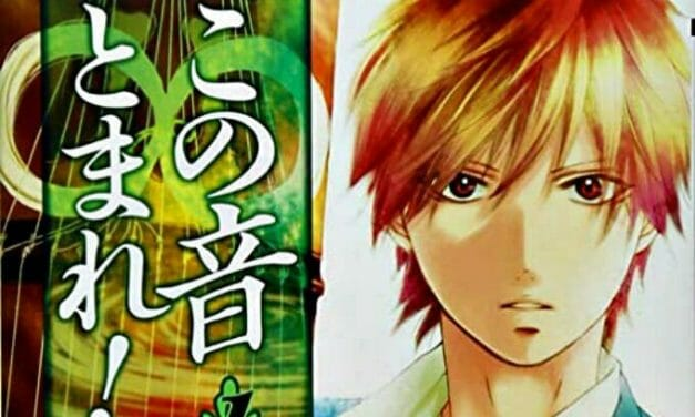 Funimation Adds Kono Oto Tomare!: Sounds of Life Anime; Plans SimulDub