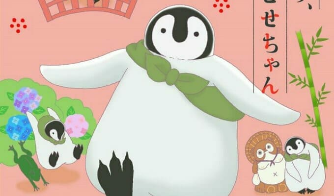 Okoshiyasu, Chitose-chan Manga Gets Anime TV series