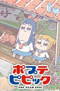 Pop Team Epic Key Visual