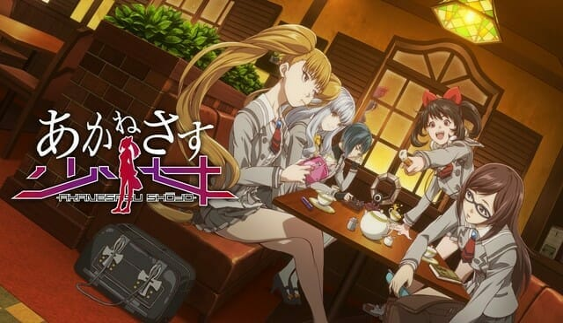 Akanesasu Shōjo Anime Airs on 10/1/2018