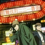 Kabuki-cho Sherlock Reveals Third Promotional Video
