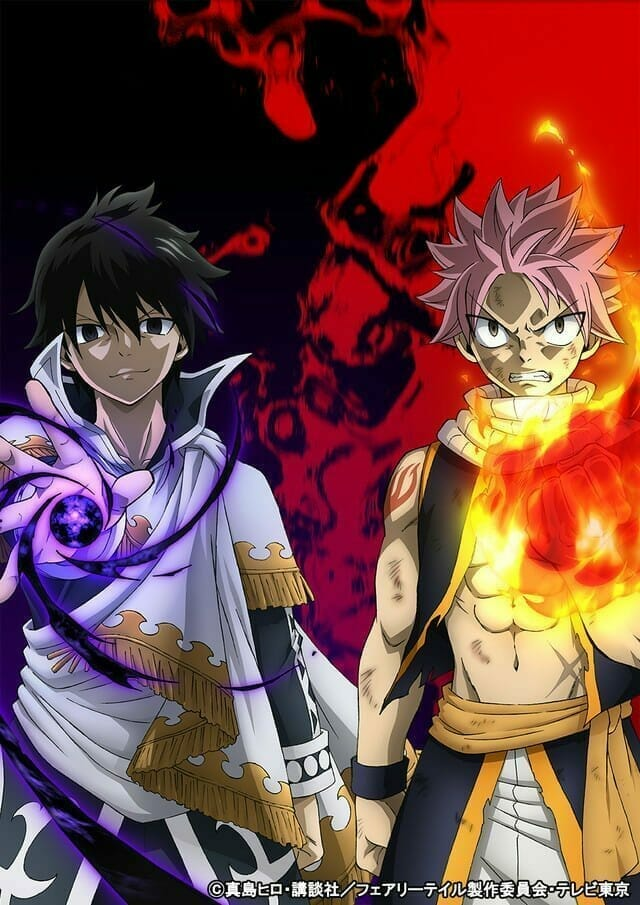 Fairy Tail Final Season Visual