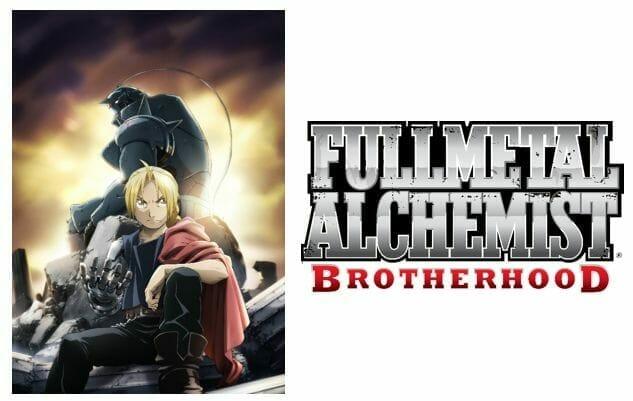 Aniplex of America Announces Fullmetal Alchemist: Brotherhood Blu-Ray Sets