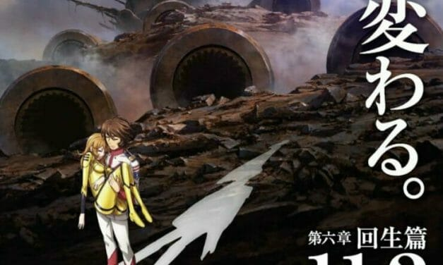 Space Battleship Yamato 2202's Final Film Gets 2-Minute Teaser Trailer