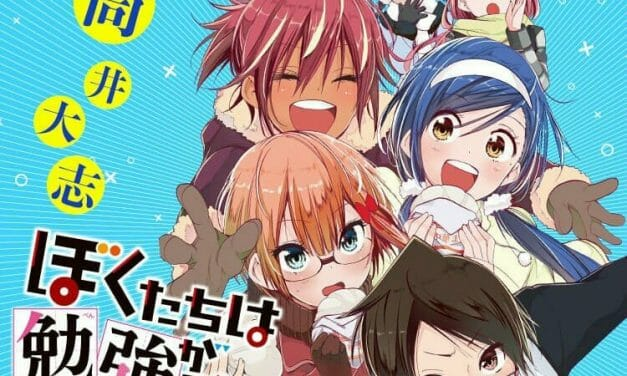 """We Never Learn"" Anime Gets New Trailer, & Visual, 2 Cast Members"