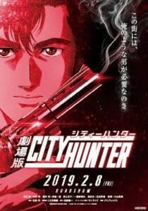 City Hunter Movie Key Visual