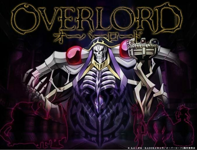 Overlord Gets Free to Play Downloadable RPG